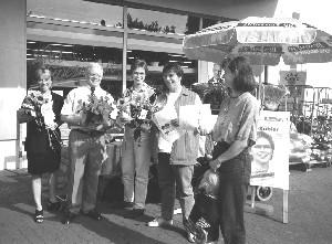 BGM-Wahl mit Helmut Fricke 1997